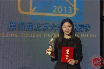 表演系张敬之同学荣获第四届北京大学生戏剧节最佳女主角
