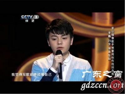 李巍参加中国好歌曲
