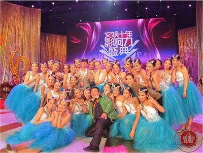 舞蹈系学生参加文娱十年影响力盛典